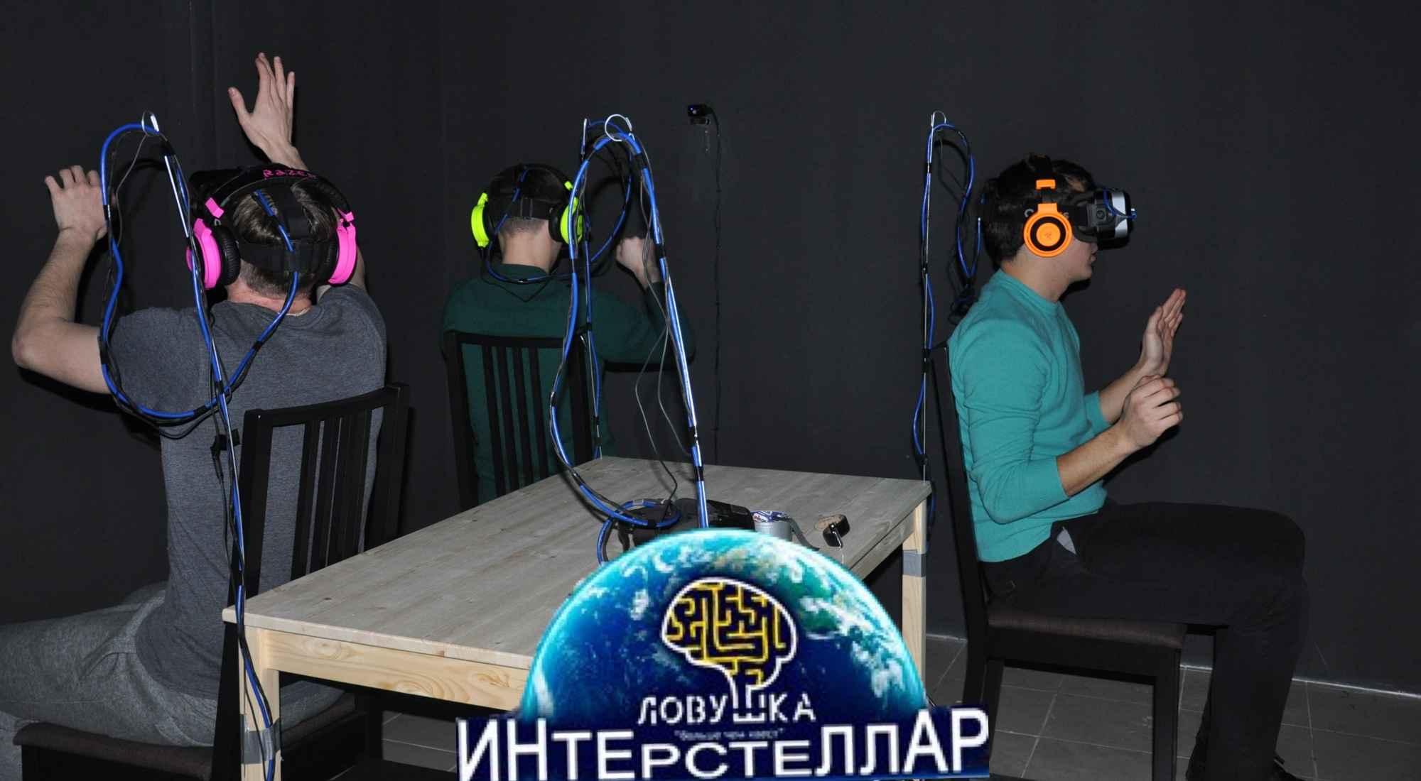 магазин товаров квест в виртуальной реальности поиск, поставщики